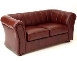 Прямой диван Брук